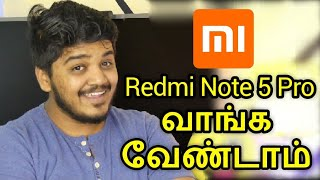 வாங்க வேண்டாம் Don't Buy Redmi Note 5 Pro Before Watching This Video Disadvantages in Tamil - Wisdom