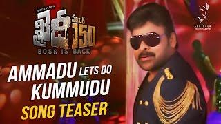 Ammadu Lets Do Kummudu Song Teaser  Khaidi No 150  Mega Star Chiranjeevi  V V Vinayak  DSP