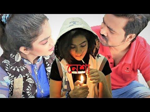 Nesha (নেশা) | Bengali Short Film 2018| Muvin Khan | Borsha || SaiFy FiLmS ||