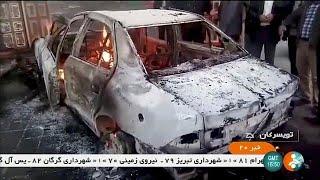 Что происходит в Иране?