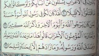 Belajar Maqro Tilawah Untuk Maulid Nabi