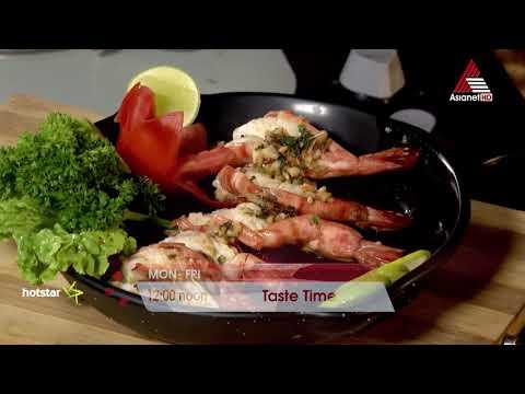 Taste Time show screenshot