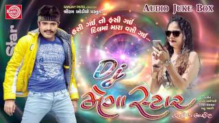 New Dj 2017 ||Dj Megastar Rakesh Barot ||Part 1||Hasi Gai To Fasi Gai