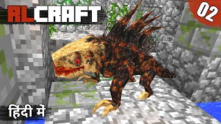 RL Craft #2 -Adventure & Fight in Dungeon, Iron Sword and Armor - Minecraft Java | in Hindi
