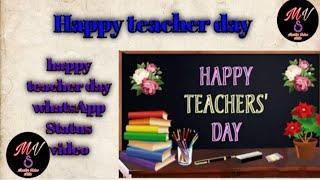 #mastervideostatus #teacher happy teacher day    teacher day status video    status teacher video   