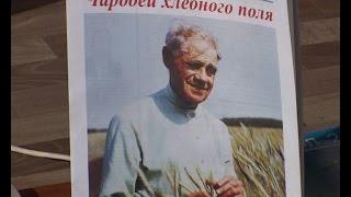 10 ноября 2015 года исполнилось 120 лет нашему земляку Терентию Семеновичу Мальцеву