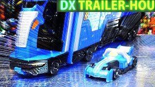 よみがえる仮面ライダードライブ DXトレーラー砲&シフトフォーミュラ DX TRAILER-HOU