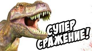 СУПЕР СРАЖЕНИЕ ДИНОЗАВРОВ! ТИРАННОЗАВР РЕКС VS ЦЕРАТОЗАВР! [Jurassic World Evolution] #12
