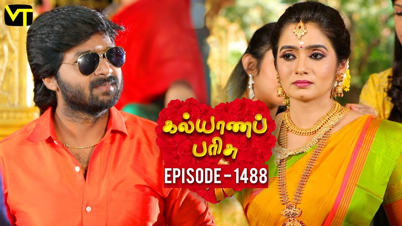 Greenbelt Bowl ⁓ Try These Raja Rani Today Episode