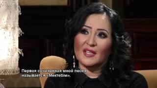Ұят емес Гаухар Әлімбекова – певица
