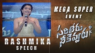 Actress Rashmika Mandanna Speech @ Sarileru Neekevvaru Mega Super Event