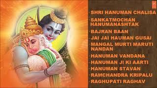 Hanuman chalisa bhajan by hariharan full audio