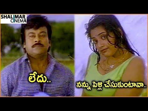 Chiranjeevi & Meena Hilarious Comedy Scene || Telugu Comedy Scenes || Shalimarcinema