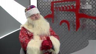 Актер Николай Пожарницкий учит, как профессионально исполнить роль Деда Мороза