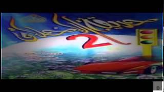 تحميل اغاني عبدالله عبيدي   Leticia Sharp MP3