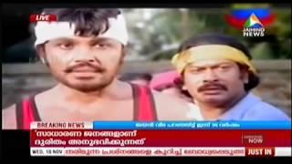 Remembering Jayan - The First Action Hero Of Malayalam Film | Jaihind News@16-11-2016