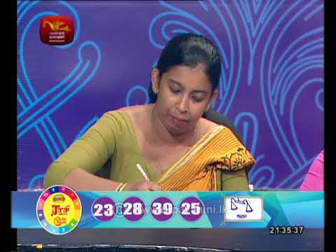2018-04-24 |Draw No -2284 |Lagna Wasana