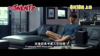 姜河那 x 20導演李炳憲香港見面會電影劇照1