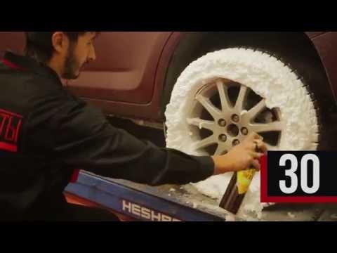 Чернитель шин пенный Aim-One Tire Wet Foam