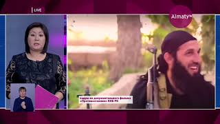 Религиозный фанатизм: житель Шымкента забил насмерть 5-летнего пасынка из-за молитвы (14.12.18)
