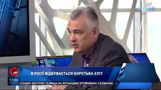 Російська армія не буде заважати Україні звільнити Крим - Снєгирьов