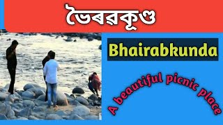 preview picture of video 'bhairabkunda ,a beautifull picnic place'
