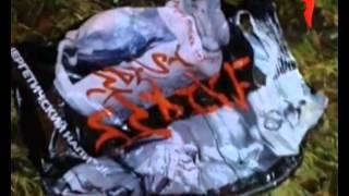 Дорожные войны Новый сезон 2012 01 20