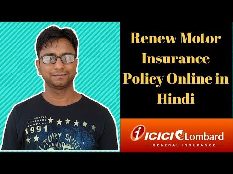mp4 Car Insurance Icici Lombard Review, download Car Insurance Icici Lombard Review video klip Car Insurance Icici Lombard Review