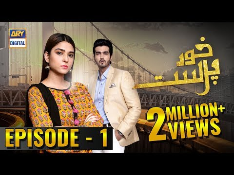 KhudParast Episode 1 - 6th October 2018 - ARY Digital Drama