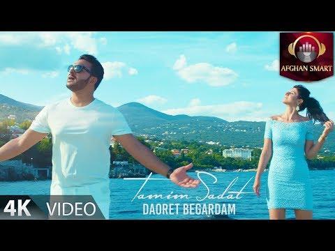Tamim Sadat - Daoret Begardam (Клипхои Афгони 2019)