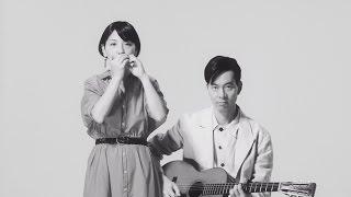 """ハンバート ハンバート""""横顔しか知らない""""(Official Music Video)"""