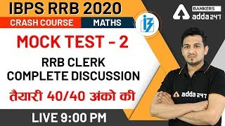 Mock Test (Part-2) RRB Clerk | Maths | IBPS RRB 2020 Crash Course - Download this Video in MP3, M4A, WEBM, MP4, 3GP