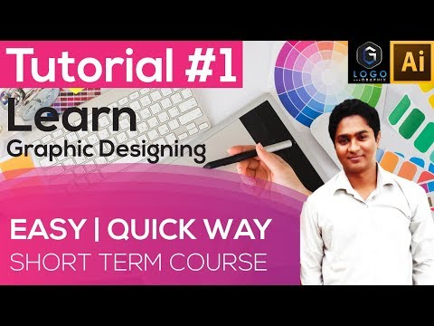 Graphic design tutorial (part 1) for beginner | Short term course in hindi