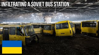 URBEX | Infiltrating a Soviet bus station | 2018