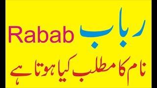 Zahra name meaning in urdu - 免费在线视频最佳电影电视节目