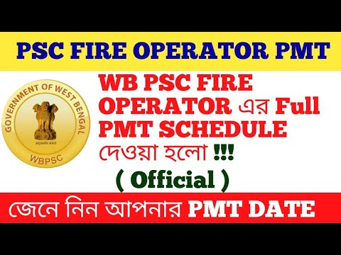 WB PSC FIRE OPERATOR FULL PMT SCHEDULE (OFFICIAL)|| PSC FIRE Operator PMT SCHEDULE||