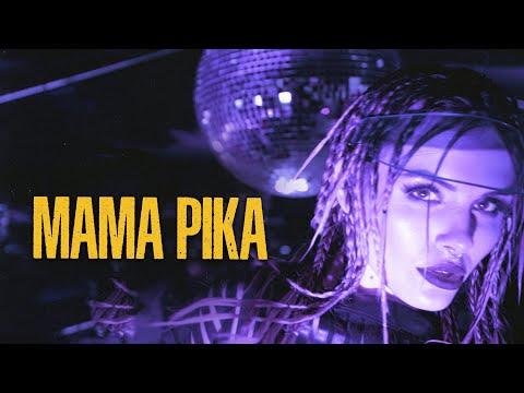 MamaRika - Мама Ріка