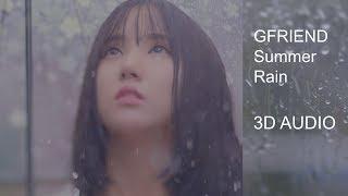 [3D Audio] 여자친구 (GFRIEND) - 여름비 (Summer Rain)