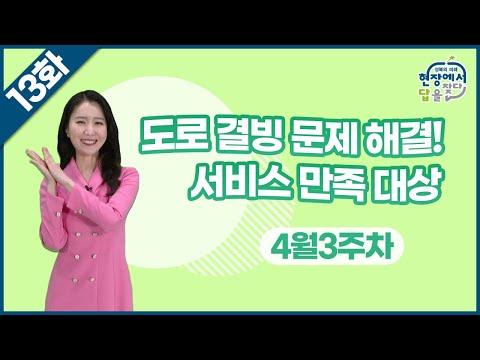 60초 fact in 성북 13회