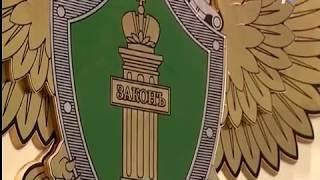 Неожиданную развязку получило плановое заседание рабочей группы в Прокуратуре области