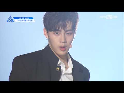 Produce 101 Season 2: 1:1 Eye Contact ㅣHa Sungwon – ♬ BTS 'Boy in Luv' ♬