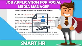 Job Application Email for Social Media Manager | How to write Job Application | Smart HR