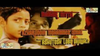 JAI HO WITH LYRICS - SLUMDOG MILLIONAIRE   - YouTube
