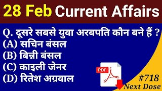 Next Dose #718 | 28 February 2020 Current Affairs | Daily Current Affairs | Current Affairs In Hindi