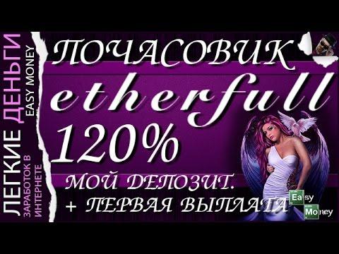 Сколько сейчас биткоин в рублях