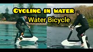 Cycling in Water amazing experience Video
