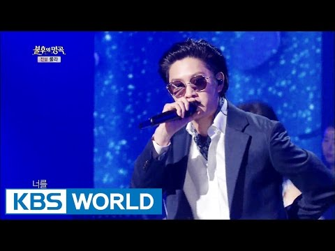 Heechul & Jungmo & Zhoumi - Pro And Amateur | 희철 & 정모 & 조미 - 프로와 아마추어 [Immortal Songs 2/2016.08.20] Mp3