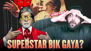 Reply to Superstar Amitabh Bachchan Ji for Promoting Cancer!