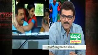 Download Video My Conversation With My Inspiration #VICTORYVENKATESH On