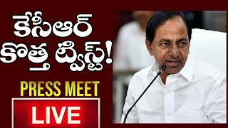CM KCR Press Meet LIVE   Lock Down in Telangana   Corona Virus   Top Telugu TV